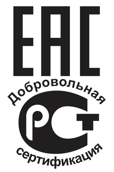 ПТУ-001 сертифицирован